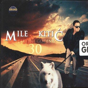 Cd mile kitic album paklene godine - Belgrade