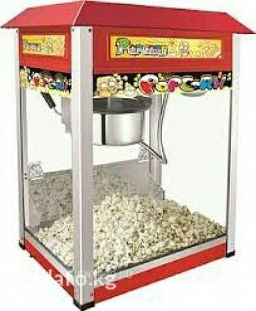 Новый попкорн-аппарат.Машинка для попкорна. в Бишкек