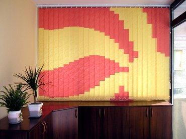 шторы ламбрекены в Кыргызстан: Жалюзи вертикальные мультифактурные. Широкие возможности