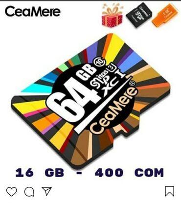 Карты памяти в Кыргызстан: Фирменная micro flash card отличного качества. В наличии только 16 gb