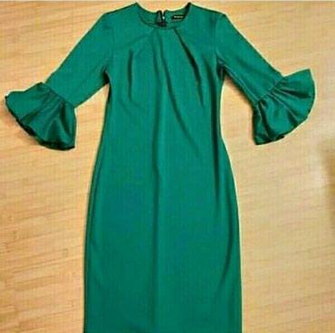 Haljine | Knjazevac: Nova haljina, cena1500 dinara