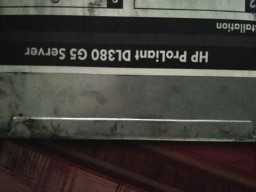 жесткий диск 80 в Кыргызстан: Сервер Hp proliant DL380 G5 Server16гб ОЗУ3 штуки SAS Жестких дисков