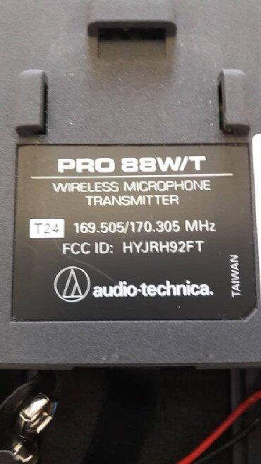 акустические системы promate беспроводные в Кыргызстан: Продаю беспроводной трансмитер для микрофона. Цена 500 сом