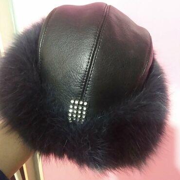 Женская шапка(тумак) Состояние отличное