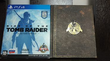 ОБМЕНА НЕТ!!!!! Tomb raider коллекционное в Кара-Балта