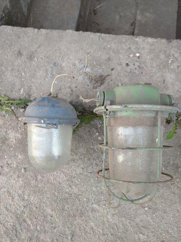 Уличные фонари б/у Советское производство