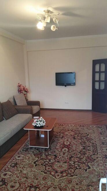 Продажа квартир - Требуется ремонт - Бишкек: Элитка, 2 комнаты, 60 кв. м Кондиционер, Раздельный санузел, Неугловая квартира