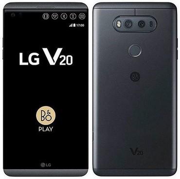 LG - Кыргызстан: Нужен донор LG V20. Куплю нерабочий такой же на запчасти