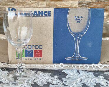 luminarc наборы посуды в Азербайджан: Luminarc Arcoroc fujer dəstı «12 Elegance»12 ədədНабор фужеров