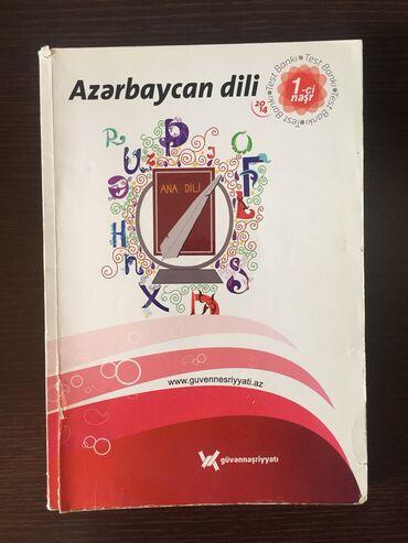 azerbaycan dili test toplusu pdf в Азербайджан: Azerbaycan dili guven nesriyyati test toplusu 4 azn