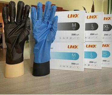 198 объявлений: Перчатки тре - термопластичный эластомер