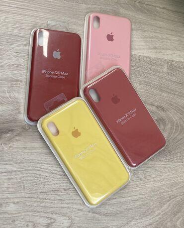 Аксессуары для мобильных телефонов - Бишкек: Силиконывые чехлы для IPHONE . Качество просто супер . Оригинал