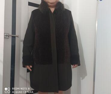 Не дорого!Пальто женское. Осень - Зима. Производство Турция. Воротник