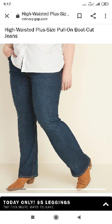 платья для полных женщин бишкек в Кыргызстан: Продаю джинсы с Америки Old Navy. Размер для полных женщин, новые Каче