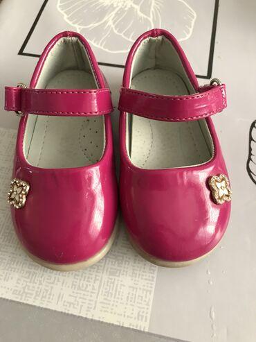 Детский.Туфля для принцесс.20-размер .фирма Барбоскина