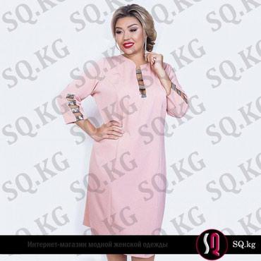 Миловидное и нежное платья незамысловатого фасона цвета пудра в Бишкек