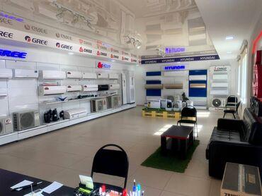 купить протеин бишкек в Кыргызстан: Продаю кондиционеры зима-лето всех мировых брендов Мы являемся