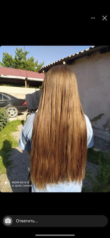 купить наушники для пк в бишкеке в Кыргызстан: Купим волосы очень дорого!!!!!!!!!!Лучшие цены и лучшее обращение