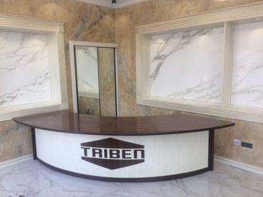Офисный стол для приемной в Сокулук