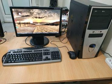 Bakı şəhərində Компьютер i5 / 8GB RAM / 500GB HDD / 1GB VGA / 19 MONITOR