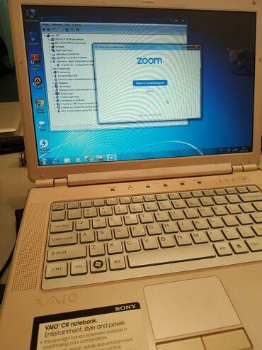 Sony - Кыргызстан: Срочно продам ноутбук в отличном состояниидля работы для учебы