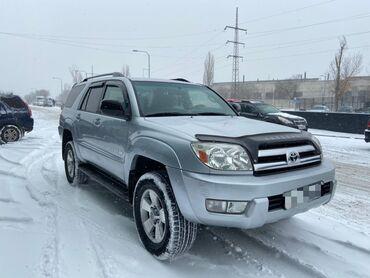 веб камеры ручная фокусировка в Кыргызстан: Toyota 4Runner 4 л. 2005 | 200 км