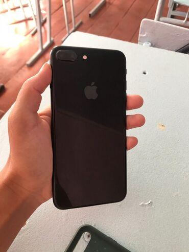 811 объявлений: IPhone 7 Plus   128 ГБ   Черный (Jet Black) Б/У   Гарантия, Трещины, царапины, Отпечаток пальца