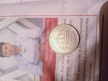 Продаю копейки и иностранные монеты китайски 1монета