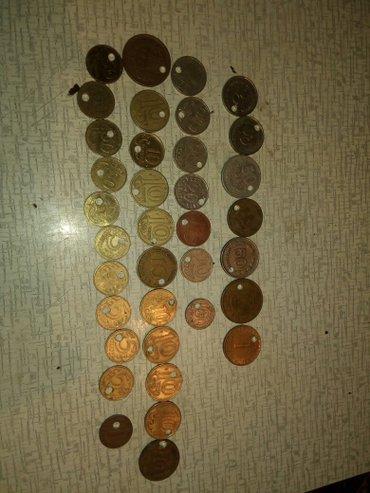 Монеты иностранные. некоторые просверлены. продаю. в Кок-Ой
