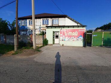 продам дом из контейнера в Кыргызстан: Продам Дом 300 кв. м, 7 комнат