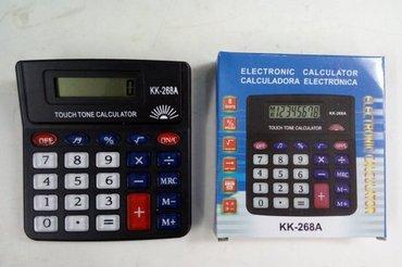 Digitron sa baterijama. Dimenzija 127x118x23mm  velicina displeja - Boljevac