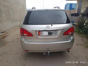 Тойота минивэны - Кыргызстан: Toyota Avensis Verso 2 л. 2002 | 240000 км