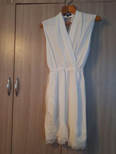 Продаю платье. Новое
