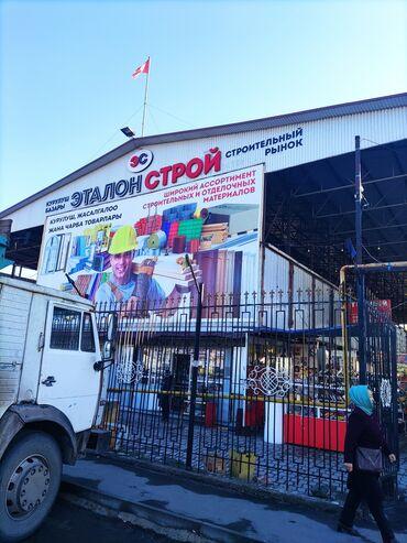 собачий рынок бишкек in Кыргызстан | МАГАЗИНЫ: 30 кв. м