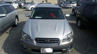 Продаю Subaru Outback R год 2005Цвет серебристый металик с серой в Бишкек