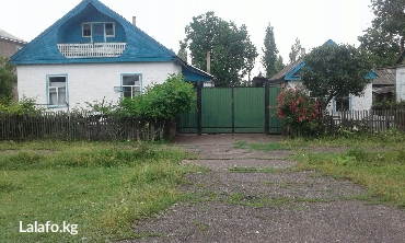 продаю дом в канте село 1-май 5комнат, времянка,баня,кладовка,погрип,с в Бишкек