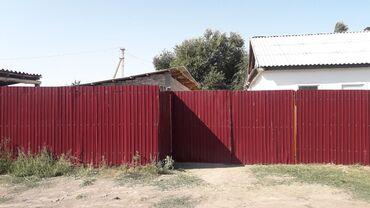 74 объявлений: Продается дом 12 с половиной соток рядом школа есть красная книга ма