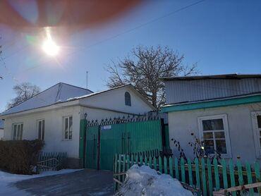 Недвижимость - Кызыл-Суу: 150 кв. м 7 комнат