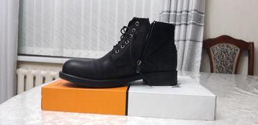 Лтз 40 - Кыргызстан: Ботинки кожанные хорошего качество.Один раз только одел