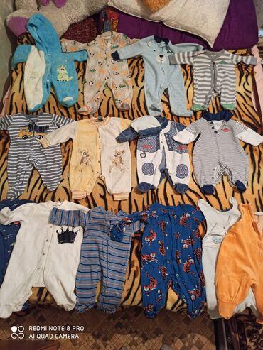 Детский мир - Кировское: Цена за всё. Слипы,распашонки, кофточки,ползунки,боди,шапочки Размер