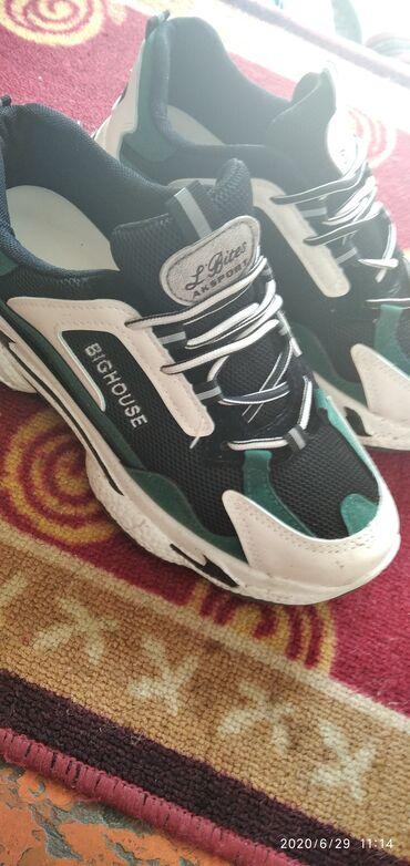 Женская обувь в Каракол: Кроссовки и спортивная обувь
