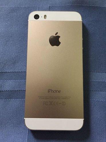 Продаю айфон 5s gold на запчасти. Icloud заблокирован в Бишкек