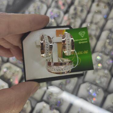 Серебро под золото 925 пробыКамни циркониРазмеры имеютсяЕсть