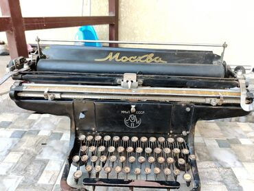 Спорт и хобби - Чон-Таш: Печатная машинка, антиквариатРетро, ММиП-СССРБыла произведена в Москве