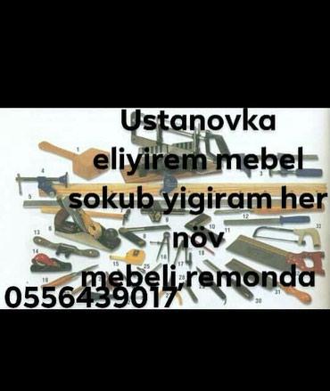 барабанная установка электронная в Азербайджан: Ustanovka eliyrem mebeli sokup yigiram remonta elyirik
