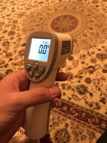 тепловизор цена бишкек в Кыргызстан: Бесконтактный термометр (Европа)