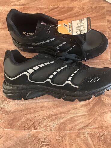 Женские кроссовки ;новые, фирменные, производство Турция, размер 40