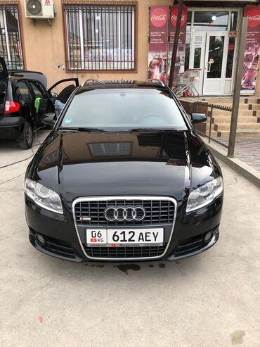 audi quattro 2 2 20v в Кыргызстан: Audi A4 2.7 л. 2008