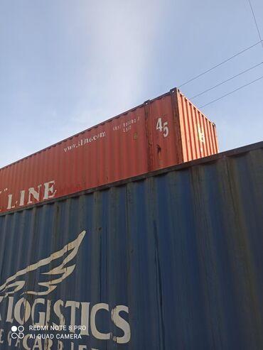 Продаю 45 тонн контейнера