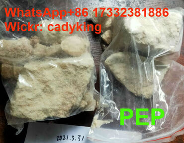 Personal Items - Czech Republic: Mcpep Replace Apvp Md-pep Crystals WhatsApp+86 Buy Cannabinoids and
